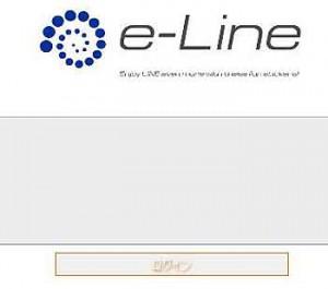 E-LINE画像
