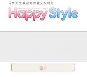 HappyStyle画像
