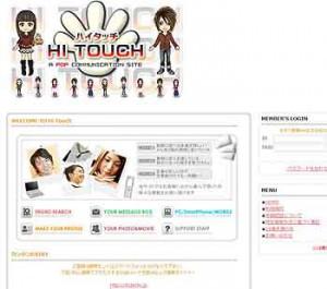 Hi Touch画像