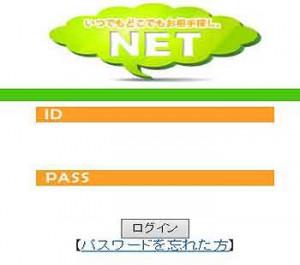 NET画像