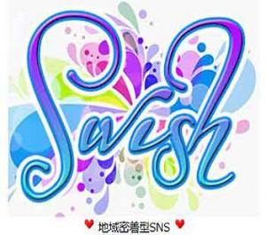 swish画像